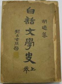 白话文是什么(白话文和现代文有区别吗)