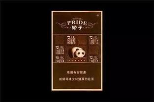 中国最好抽的烟排行(中国最好抽的烟是什么烟?)