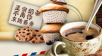 哈萨奶咖品牌介绍 哈萨奶咖怎么样 哈萨奶咖加盟费价格 全商网