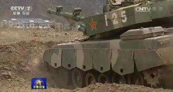 西藏军区合成旅配新轻型坦克