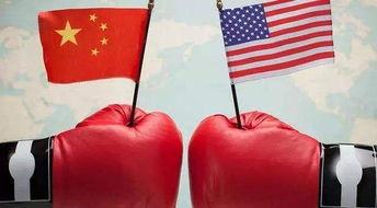 换言之,美国认为:结束贸易战的前提是中国率先取消贸易关税。