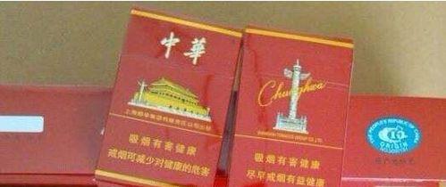 免税店烟价格表(p机场不卖软中华,)