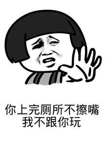 表情 记录装逼过程表情包 记录装逼过程微信表情包 记录装逼过程QQ表情包 发 ... 表情