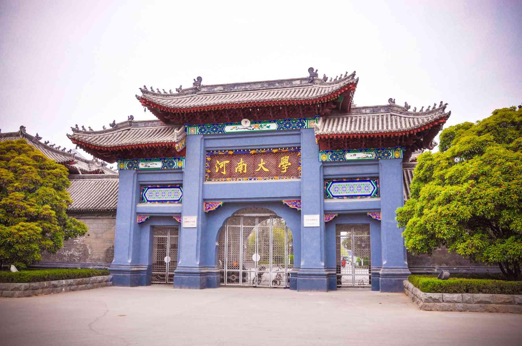 20067名河南可以报哪些大学 大学教育