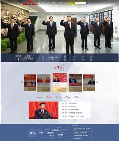 新华网四件作品获中国新闻奖两件荣获一等奖