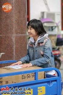 张子枫《向往的生活》