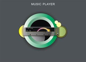 音乐播放器背景图
