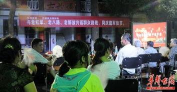 长沙老兵称曾四救 李云龙 被陈赓赞名不虚传