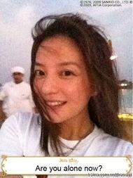 赵薇携老公女儿马代度假 心情大好发素颜自拍