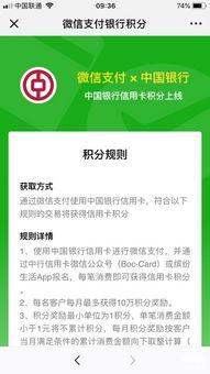 工商微信免费通知提醒