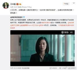 出身豪门,老爸是华谊总裁,杨幂等半个娱乐圈都支持他的新电影