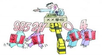 211大学意外有哪些好大学 成人高考