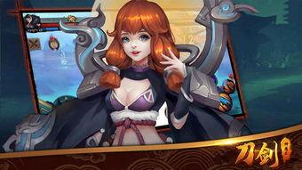 刀剑神魔录内购破解版 无限金币钻石 刀剑神魔录破解版下载v1.0官方版 西西安卓游戏