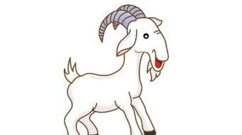 12月丑时出生的属羊女人命运