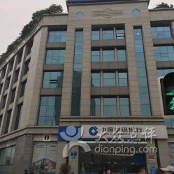 成都中国建设银行有哪些支行