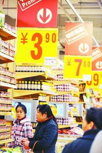 如何在超市以最低的价格买到更好的商品