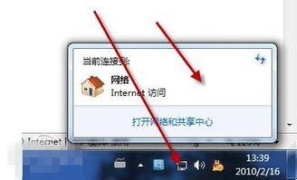 连接wifi(wifi直连app)_1930人推荐