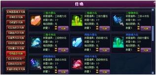 e侠 斗破苍穹2 9月4日1.6.4 1.6.5版本更新公告