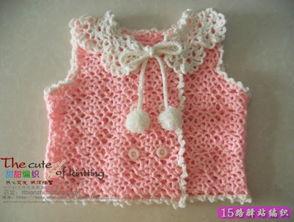 宝宝马甲编织方法