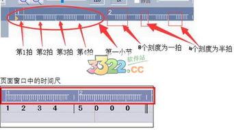 酷特简谱作曲家下载 酷特简谱作曲家破解版下载 8.61 含教程 3322软件站