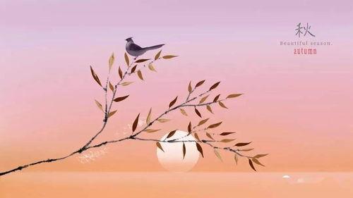 关于仟秋诗句