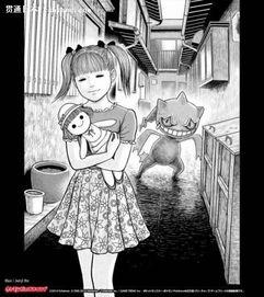 伊藤润二把佐助画得太美引热议