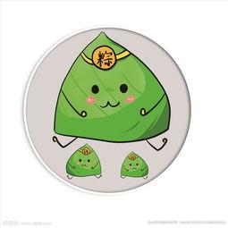 粽子卡通图片