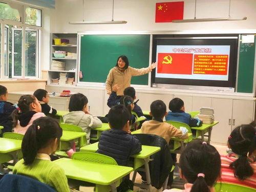 四史教育儿童
