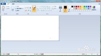 如何对电脑截屏_电脑如何截屏截图