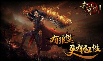 页游资讯六道轮回荣耀升级 404wan 赤月传说2 全新玩法揭秘 齐名游戏网