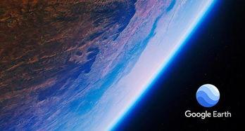 谷歌地球变分享平台 允许用户通过和照片讲故事