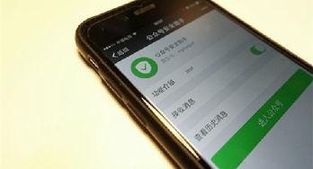 新型公众号盗号方式现身 微信传授了三招防盗术