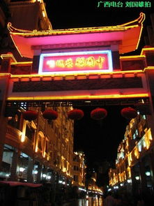 游中国骑楼城和金龙巷,如穿越到清代 梧州全攻略7