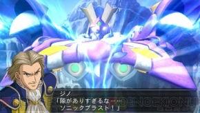 电撃 最大改造のさらに上へ 武器のランクアップもできる 魔装机神II REVELATION OF EVIL GOD