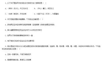 上海公务员常识判断怎么复习