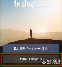 �]��instagram教程