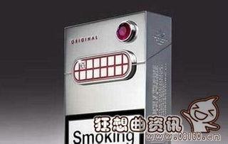 什么烟好抽(元最好抽的烟排行是哪个?)