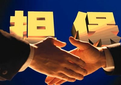 企业贷款能贷多少(公司贷款需要哪些条件)