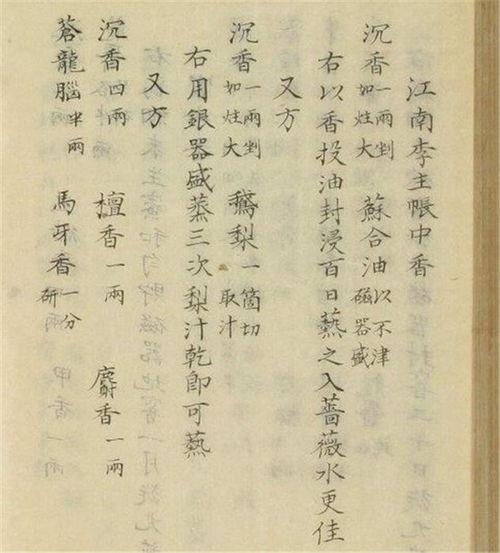 李煜和苏轼关于梅花的诗句