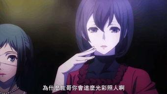 东京食尸鬼 金木研穿上女装后的样子还是很可爱啊