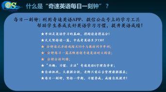 初中 中考英语1600单词默写,英文写中文 六