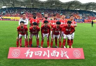 四川fc队员若出征周末比赛前欠薪仍未解决,就将罢赛