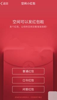 QQ空间2017年破解方法 QQ空间2017怎么直播 QQ空间2017照片删除怎么恢复 QQ空间2017直播礼物怎么提现 清风手游网