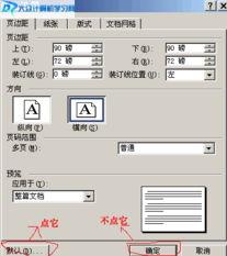 如何给文件夹设置图片