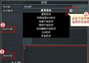 cf解封申诉(CF封十年有解封的案例吗)