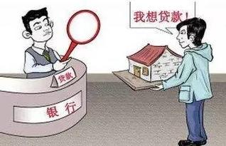 怎么办抵押贷款(全款房抵押贷款应该怎)