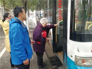 武汉公交集团热心公交卫士助白发奶奶回家