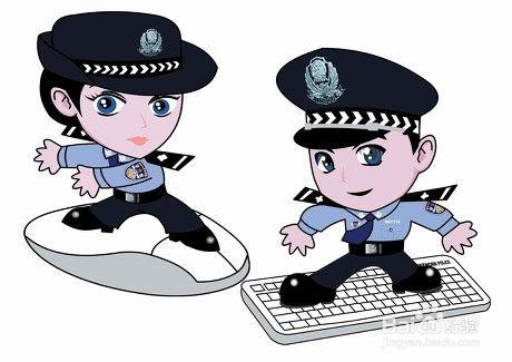 110网上警察报警平台,网络警察报案平台