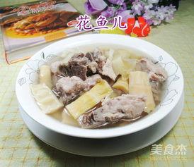 羊尾笋龙骨汤的做法