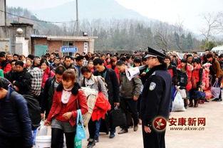 四川宣汉至安康达广州的农民工专列开通